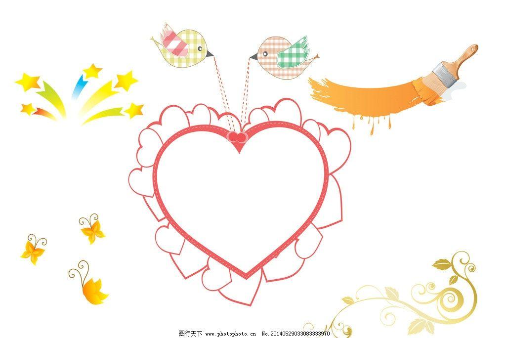 唯美爱心手绘图片
