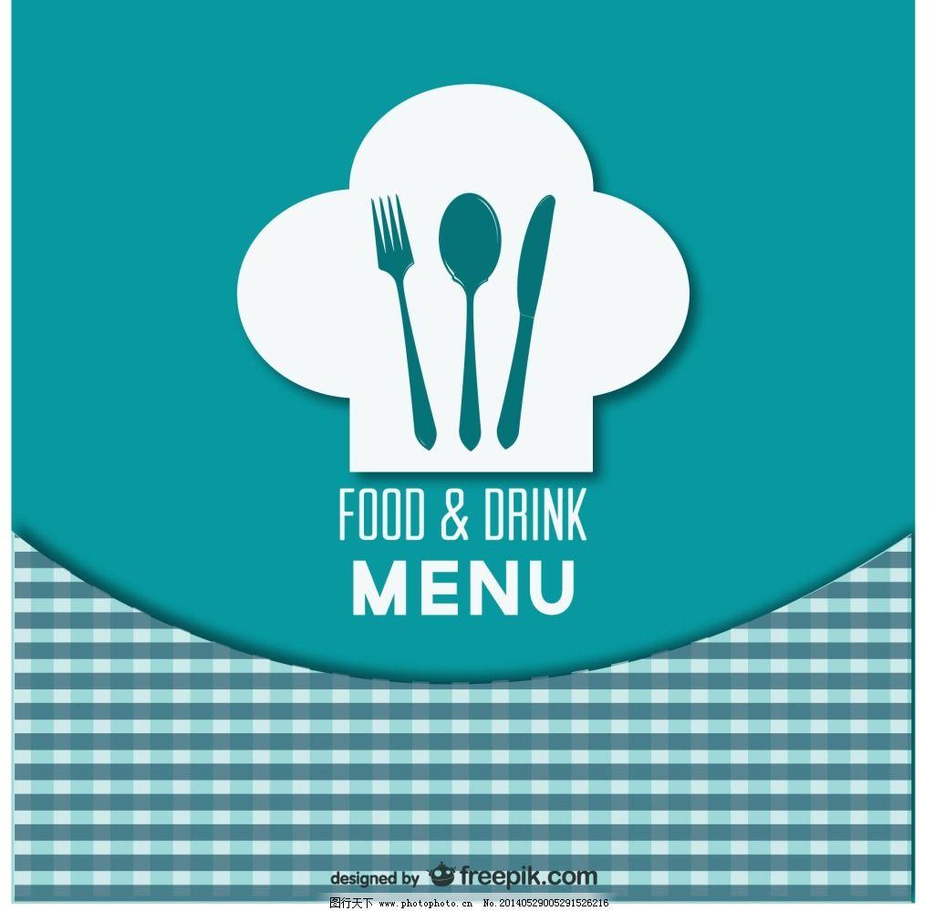 西餐厅logo设计公司
