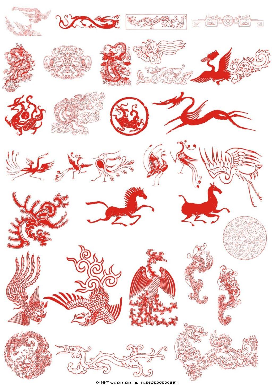 空白背景的动物花边素材