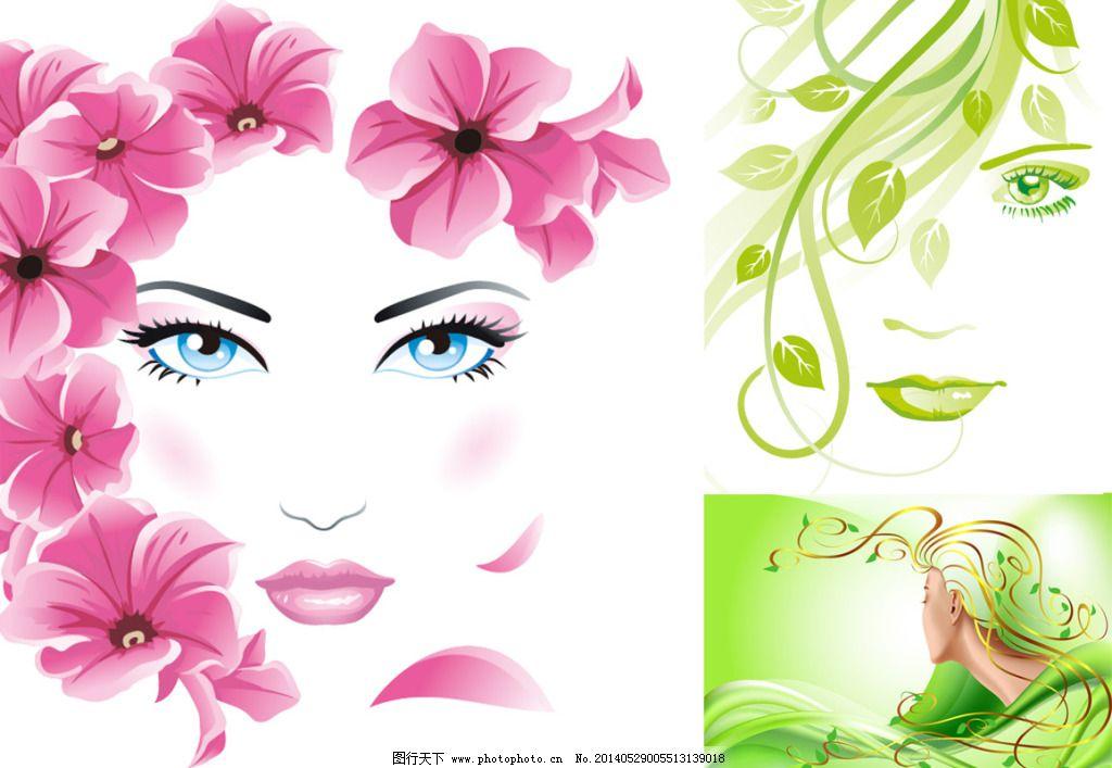 花卉 绿色动感线条 绿叶 手绘美女 创意花卉女性头像矢量素材 时尚