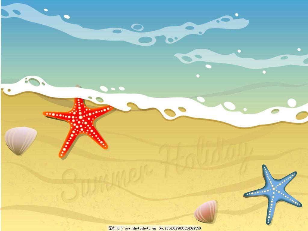 简笔画沙滩岛屿