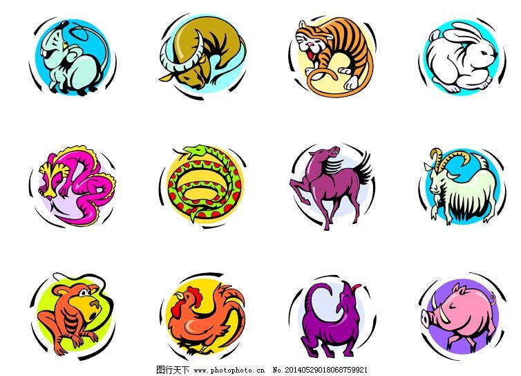 中国十二生肖免费下载 动物 生肖 十二 中国 动物 中国 十二 生肖