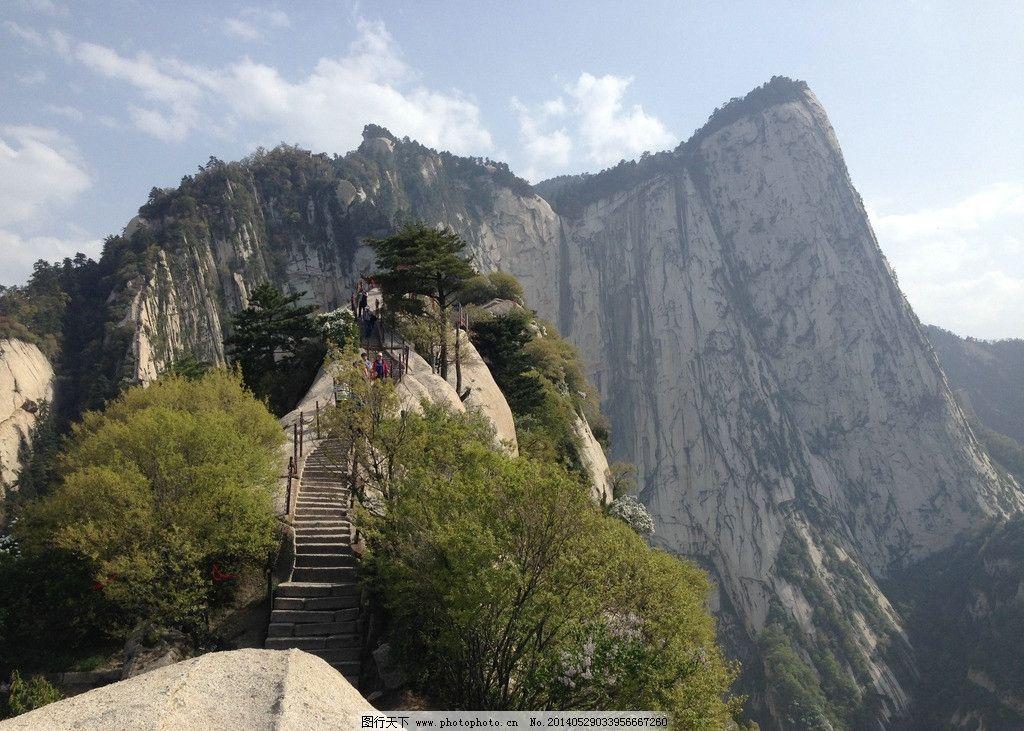 华山西峰图片图片