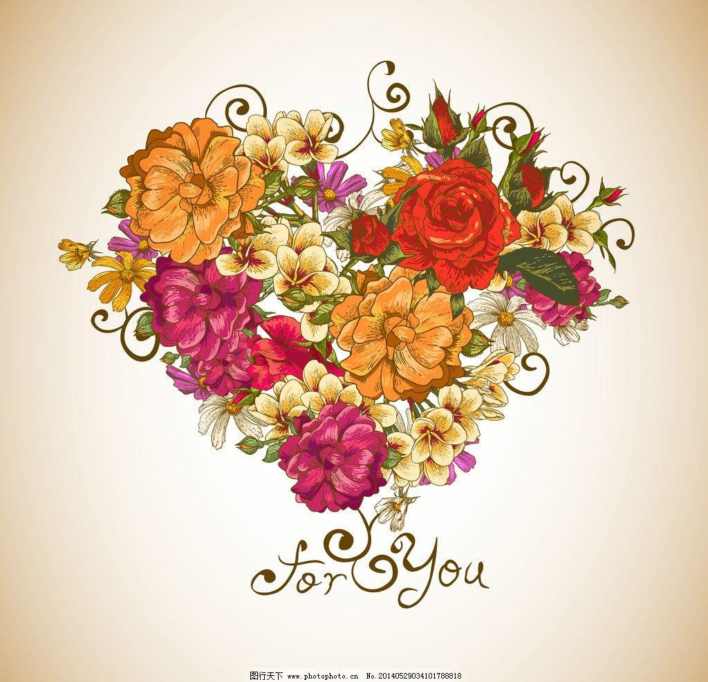 手绘花卉 爱心 心型 情人节 植物花纹 民族花纹 传统花纹 装饰花纹