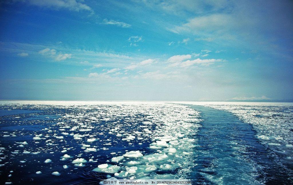 北海道流冰 流冰 冰河 北海道 天空 自然风景 自然景观 摄影 72dpi