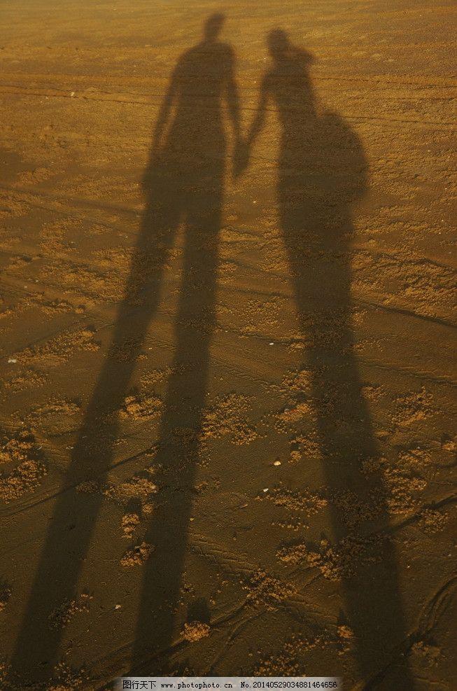 沙滩上的影子 沙滩 黄昏 影子 爱情 牵手 唯美 自然风景 自然景观