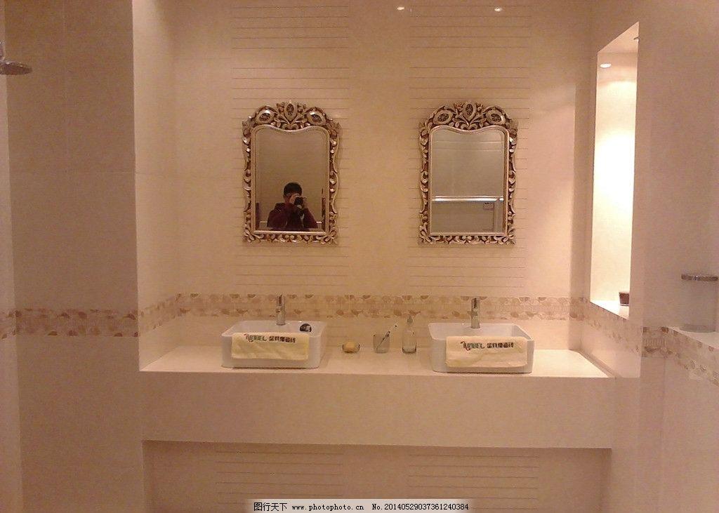 洗手池 洗手台 浴室 卫生间 家居生活 摄影