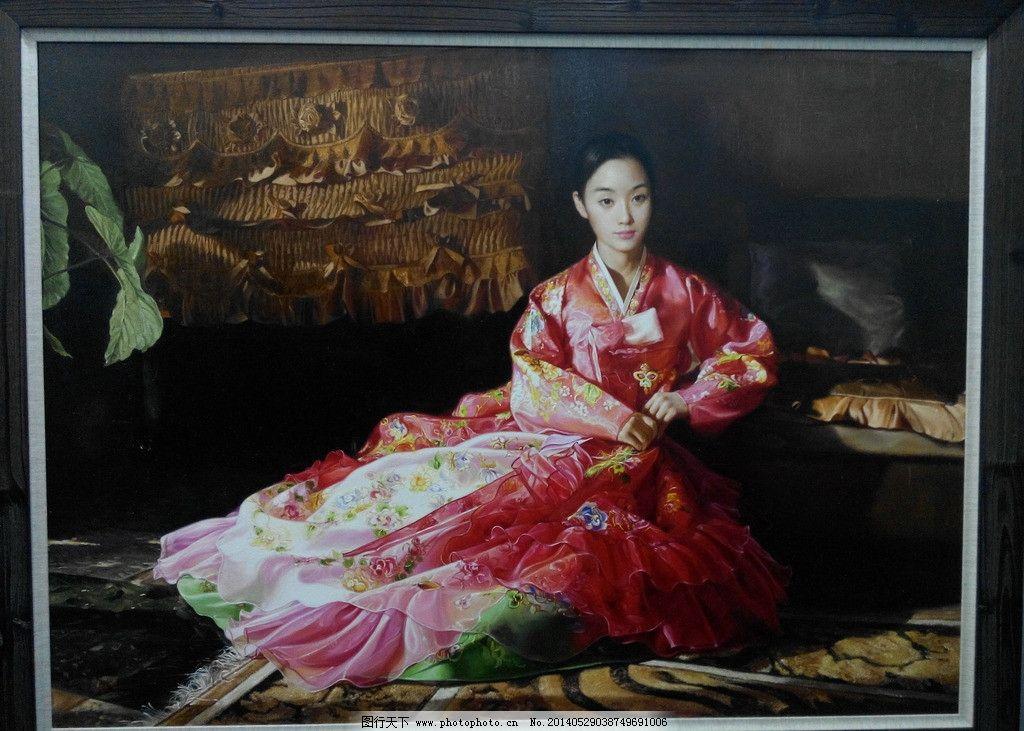 油画人物 朝鲜 高清 写实 油画 人物 美术绘画 文化艺术 摄影 72dpi