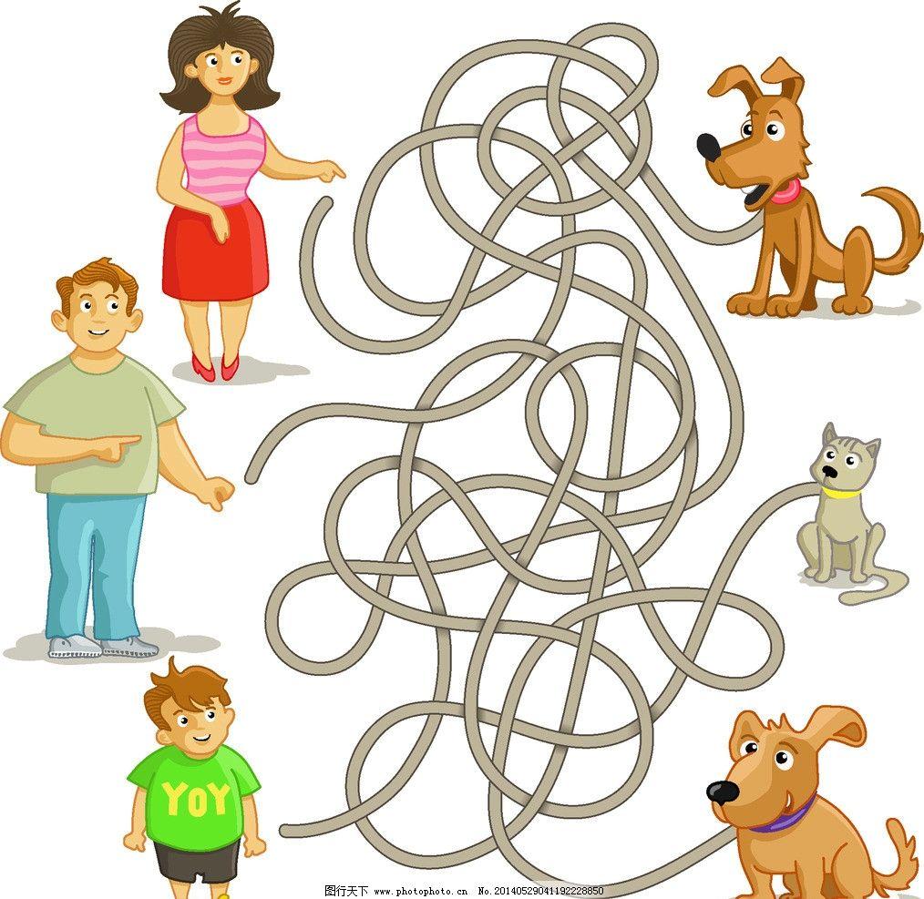 卡通人物 绳子 狗 动物 儿童 宠物 手绘 人物矢量素材 妇女女性 矢量