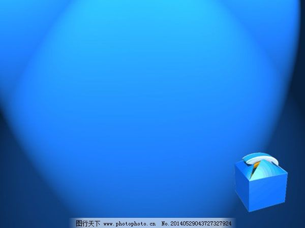 ppt模板 宝盒 蓝色背景 魔方 魔方 宝盒 蓝色背景 讲话发言 ppt模板