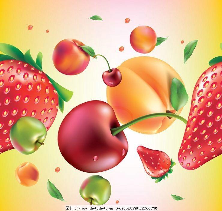 草莓桃子苹果 壁纸 墙纸 壁纸画 桌面 桌面壁纸 墙纸画 华丽背景