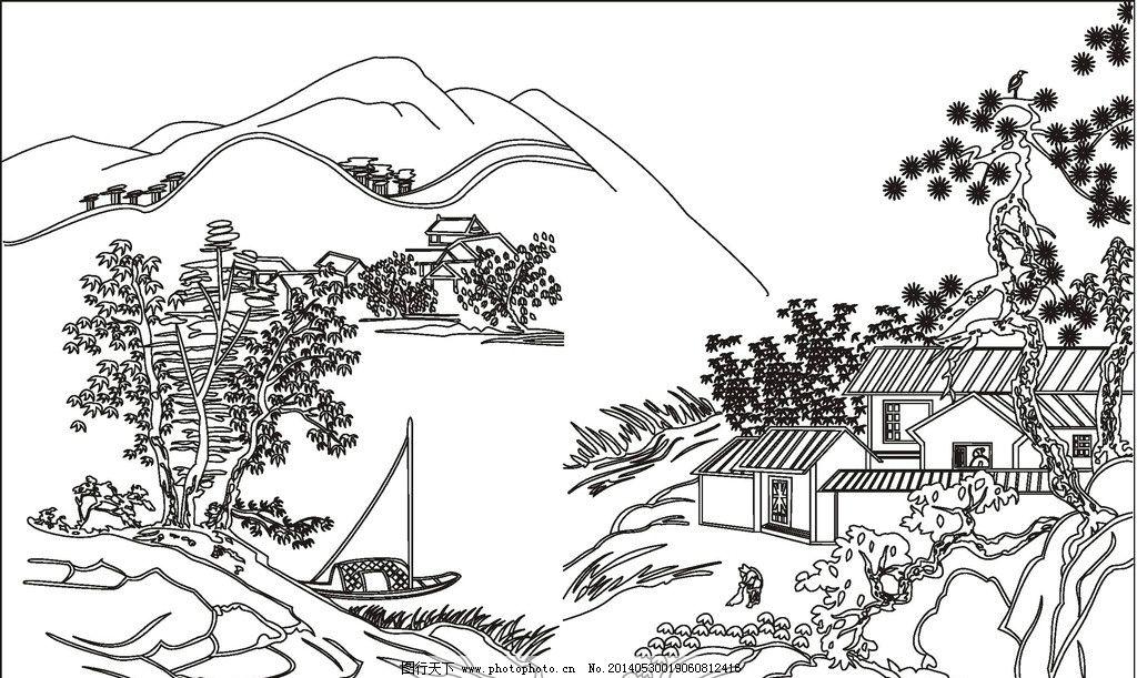 山水 山水激光雕刻图 山水风景 山水景观 矢量图下载 美术绘画 文化