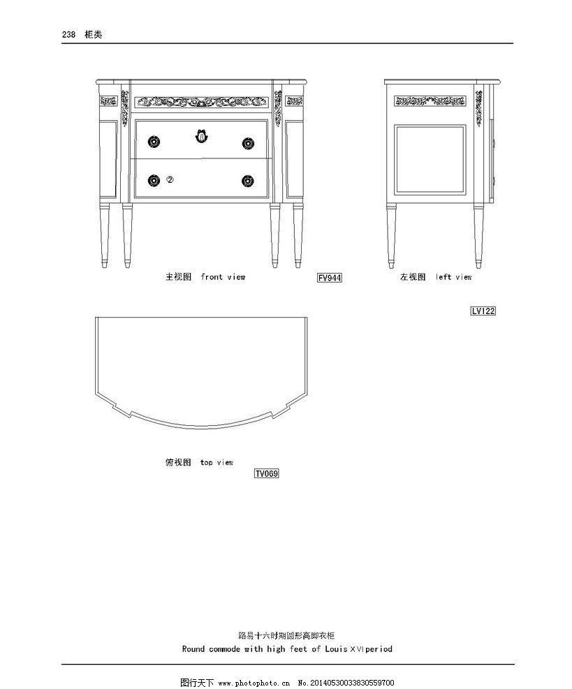 欧式家具腿 三视图