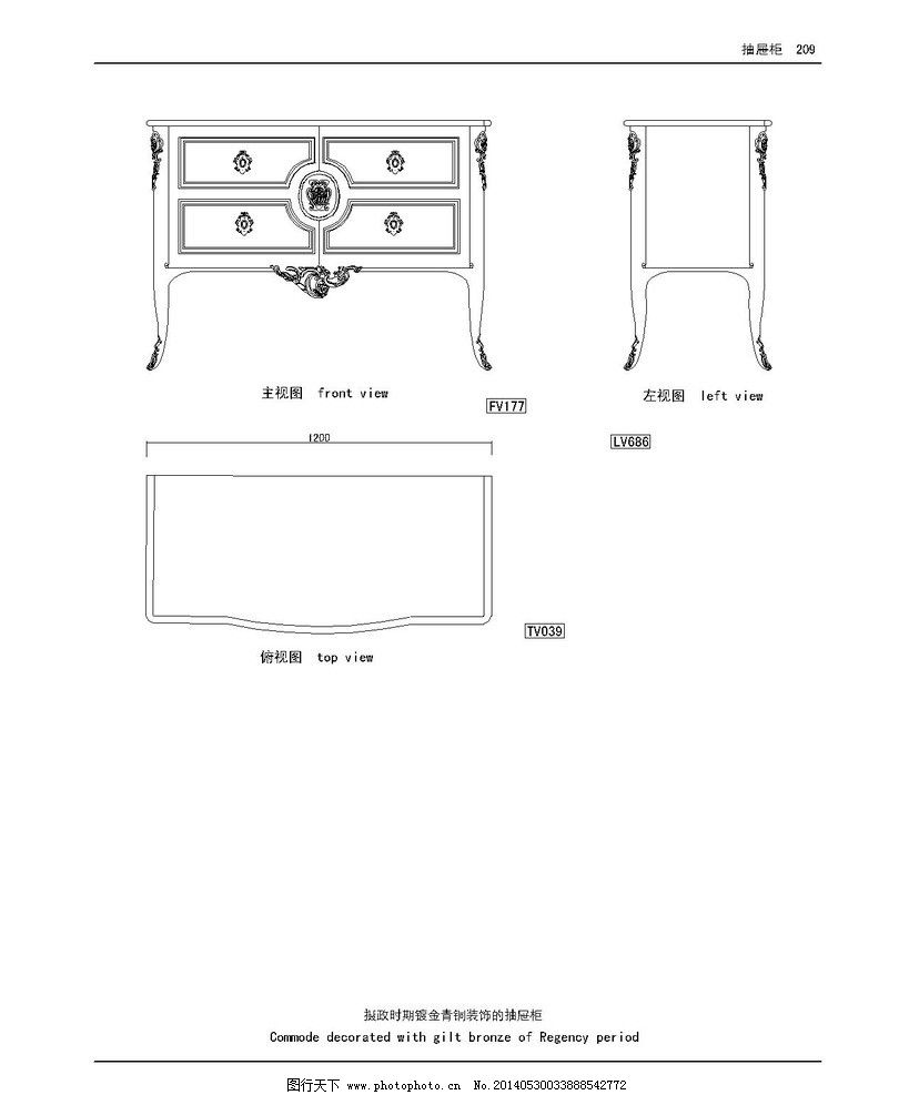 欧式家具图 cad图纸 家具