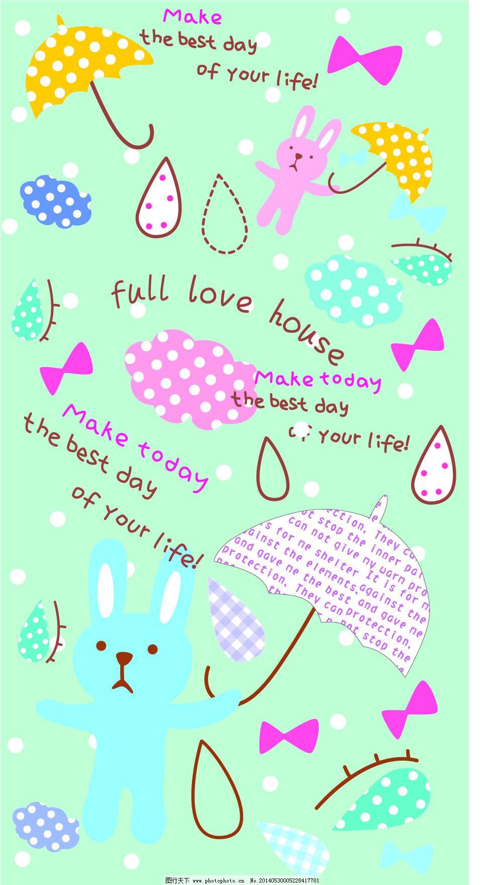 韩国小兔子 韩国小兔子免费下载 卡通 雨点 矢量图 花纹花边