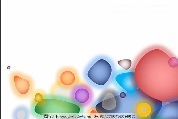 鹅卵石ppt模板免费下载 ppt背景 鹅卵石 海滩 朦胧 梦幻 时尚设计
