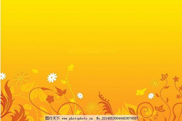橙黄背景动态花纹设计ppt模板免费下载 橙黄 橙色 橙子 动感 动态