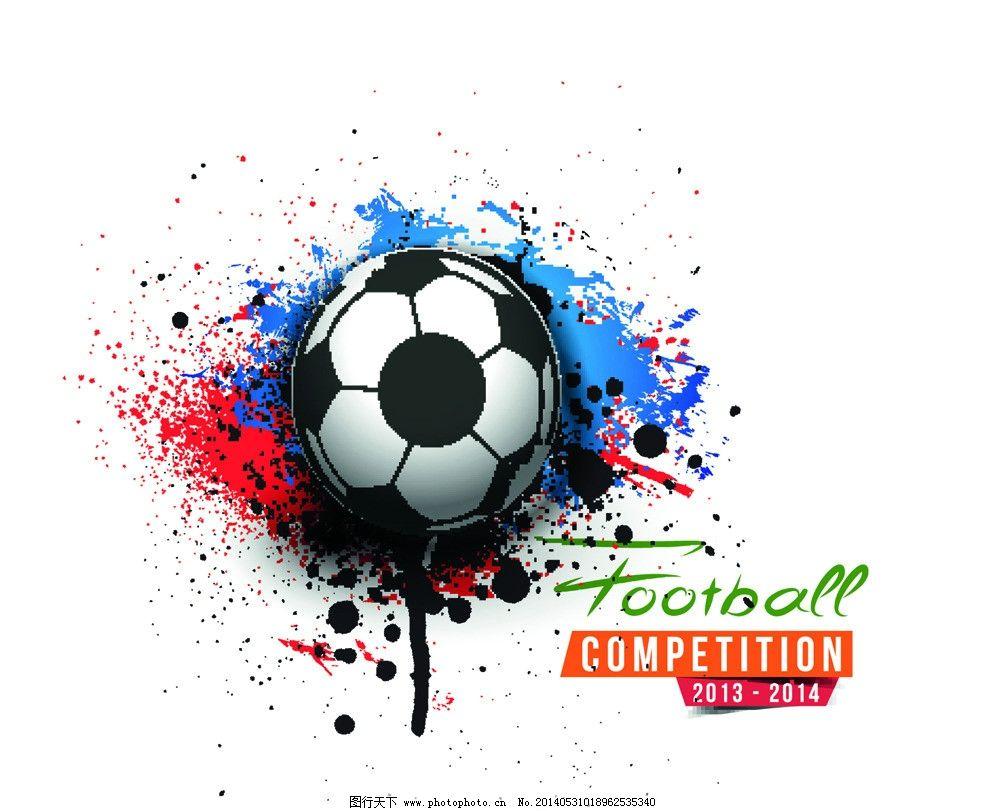 足球 世界杯 体育运动 墨迹 泼墨 手绘 文化艺术 2014巴西世界杯 体育