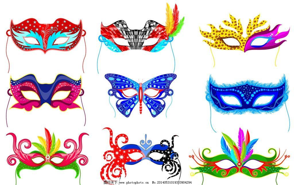 面具 威尼斯面具 嘉年华面具 手绘 花纹 羽毛 欧洲面具 狂欢节 狂欢节