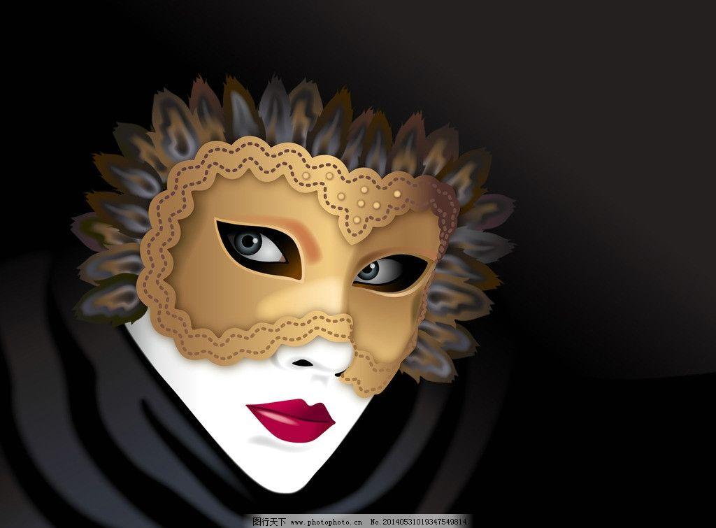 狂欢节面具 四旬斋 大斋节 面具文化 意大利文化 化妆舞会 欧洲戏剧