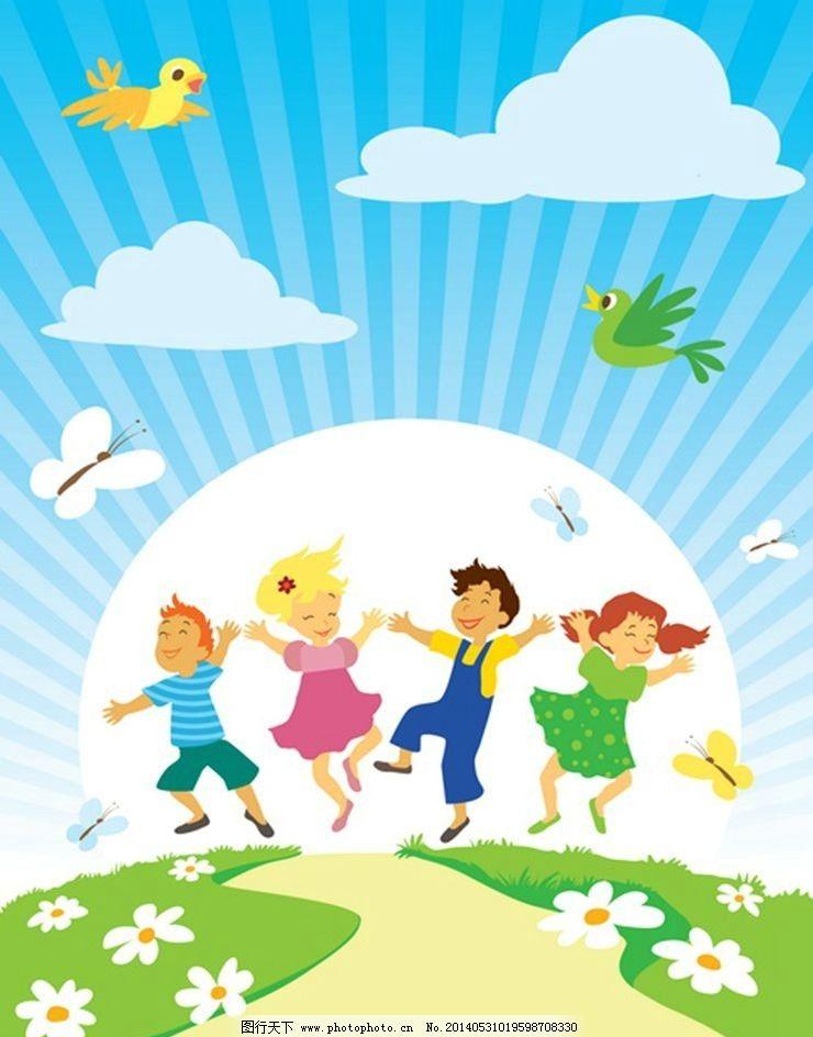 61六一儿童节卡通 孩子 小孩 小学生 小男孩 小女孩 卡通儿童
