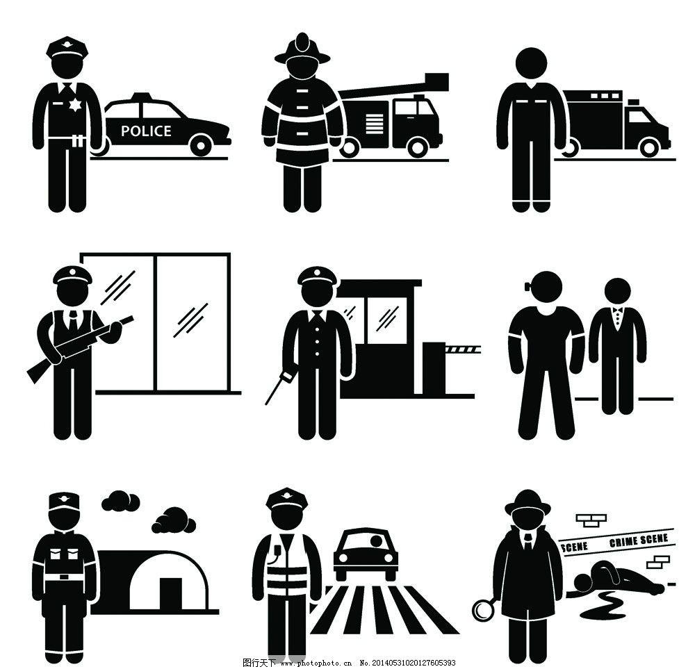 卡通警察图片_其他_标志图标_图行天下图库
