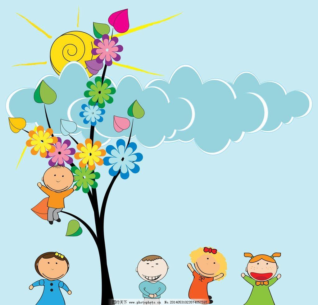 矢量 矢量小学生 卡通 素材 卡通插画 儿童插画 快乐儿童 儿童绘画