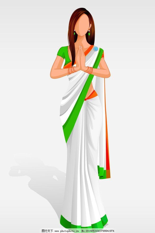 手绘印度风格人物