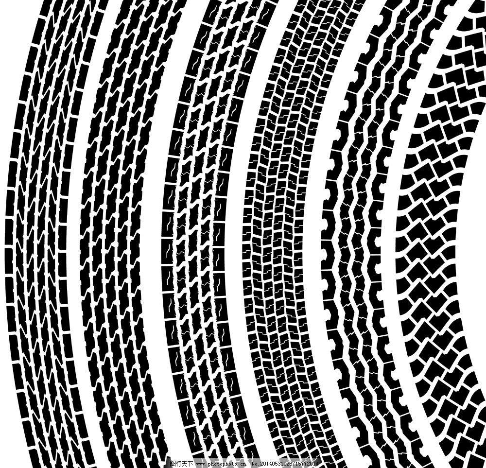 轮胎 汽车轮胎 轮胎印 手绘 交通工具 矢量 eps 现代科技