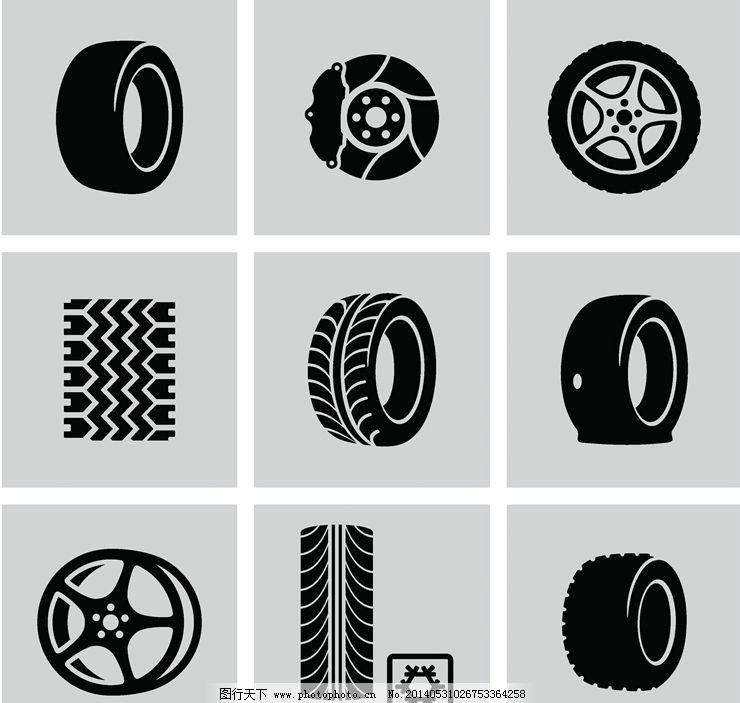轮胎车轮 汽车轮胎 车轱辘 备胎 汽车配件 汽车用品 时尚背景