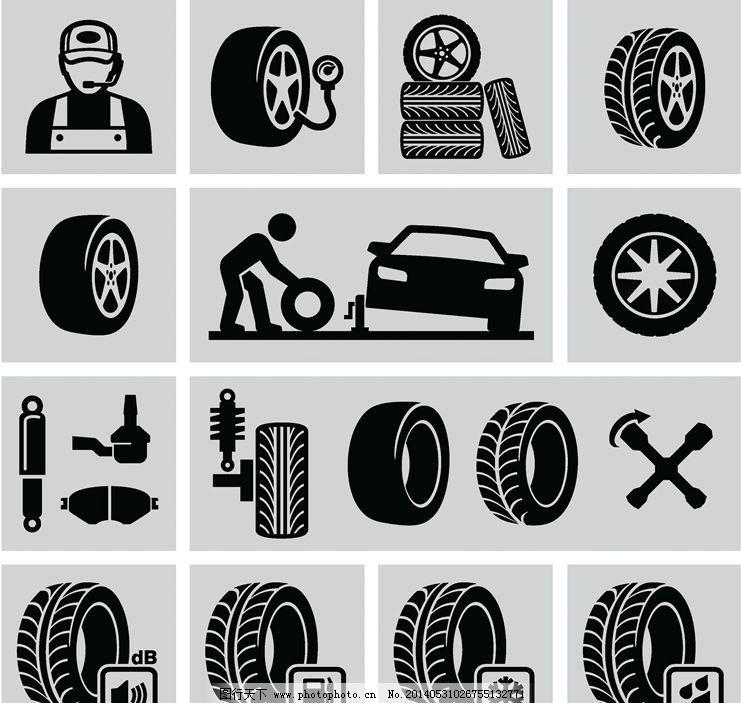 汽车轮胎 车轱辘