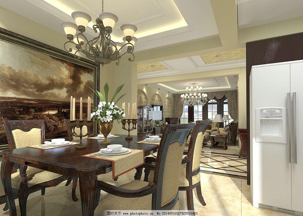 欧式家装效果图 美式 深木色 跌级吊顶 餐厅 厨房 客厅 过道图片