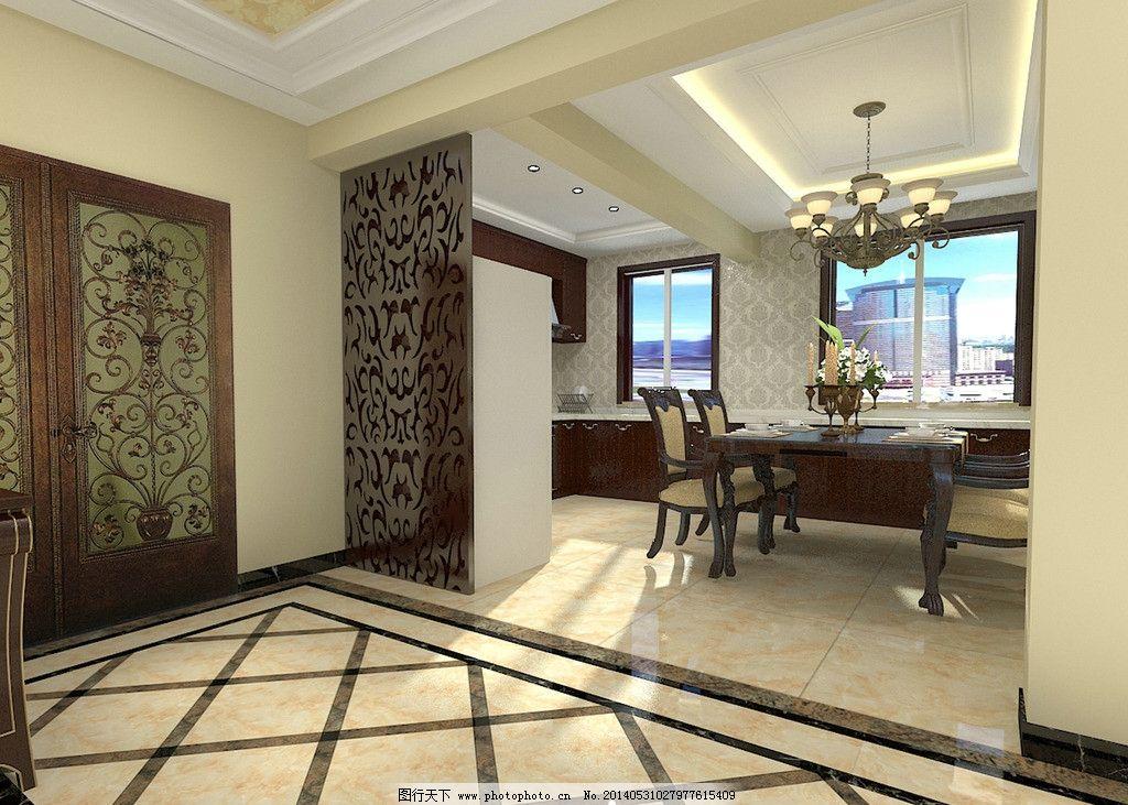 欧式家装效果图 美式 深木色 跌级吊顶 餐厅 厨房 过道 地面拼花图片