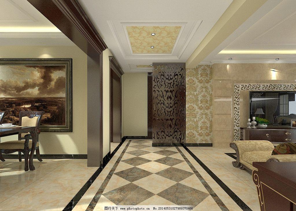 欧式家装效果图 美式 深木色 跌级吊顶 客厅 餐厅 过道 地面拼花图片