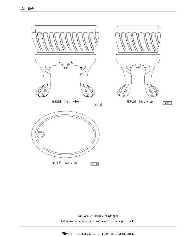 工程图 简笔画 平面图 手绘 线稿 819_987