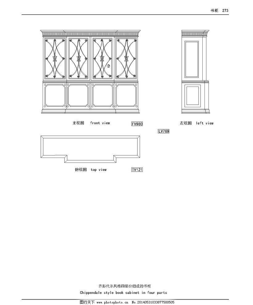 平面黑白点线面设计图展示