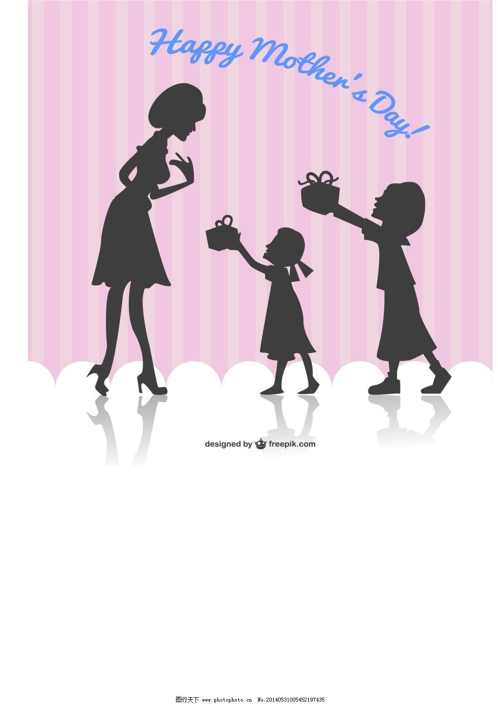 孩子 教师 礼物 妈妈 温馨 温馨 教师 妈妈 礼物 孩子 矢量图 矢量