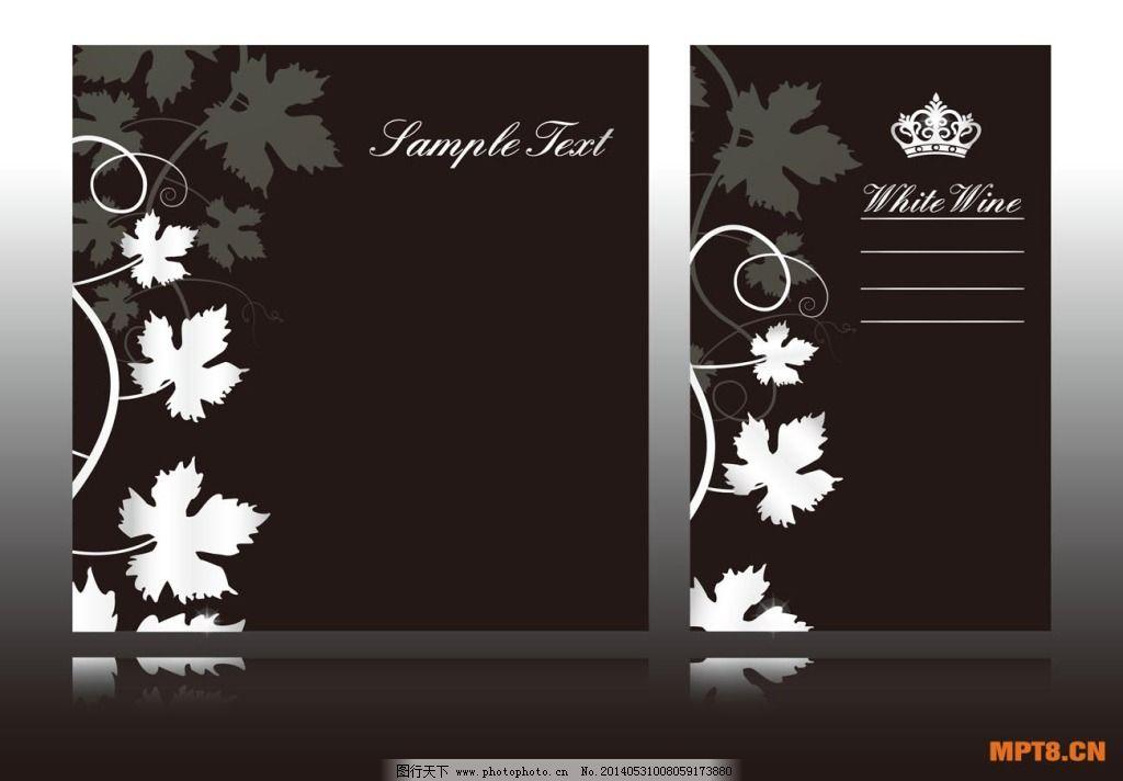 名片 模板 欧式 高档 名片 模板 白色花纹 黑色背景 枫叶 欧式 古典