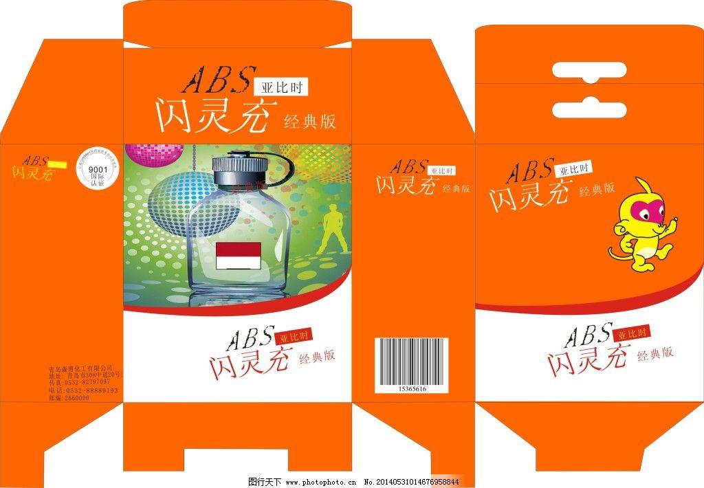包装盒展开图 包装盒展开图免费下载 橙色 猴子 原创设计 其他原创图片