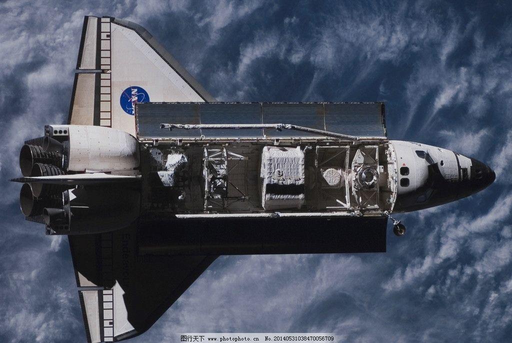 航天飞机 科技 美国 宇航