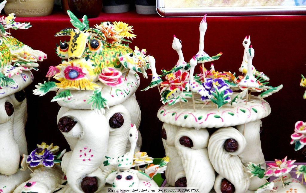 面塑 泥塑 面花 花馍 馍 民间工艺 民间艺术 馒头 传统文化 文化艺术