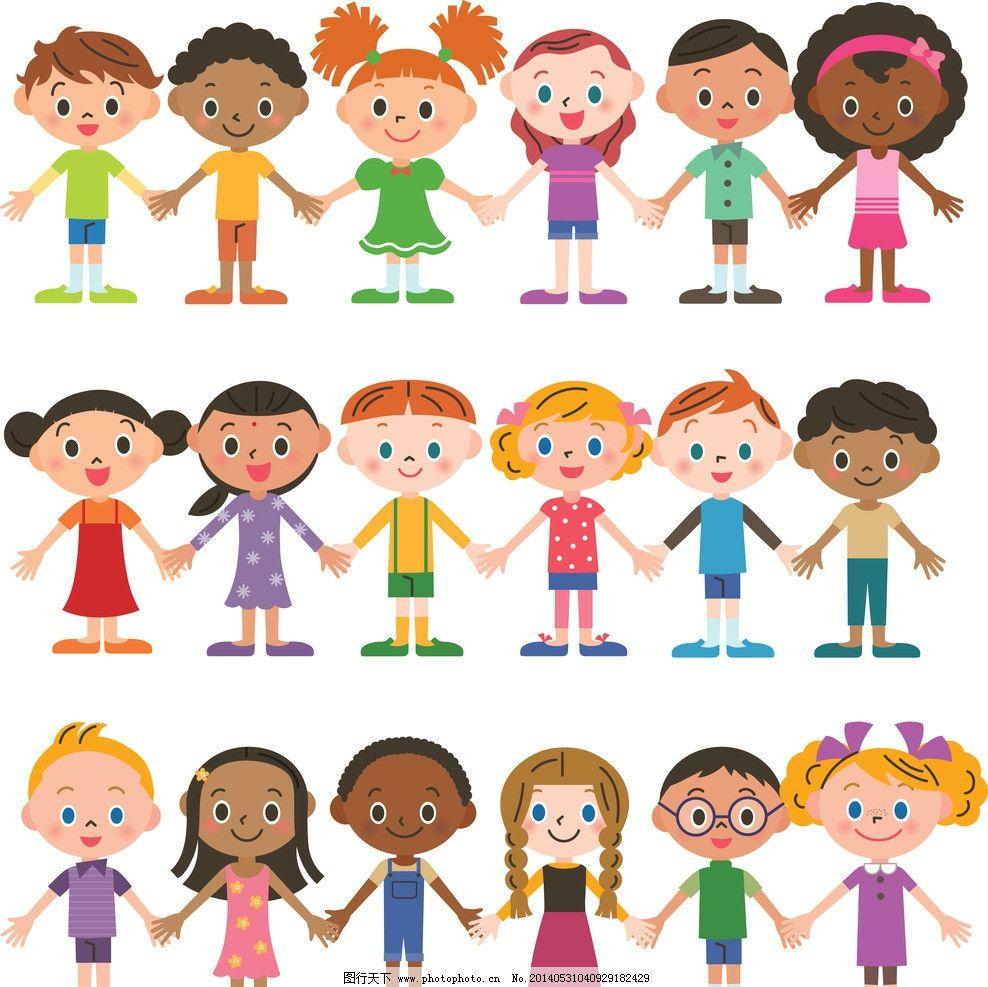 卡通儿童 卡通学生 小学生 火车 手绘 家庭 一家人 卡通男孩