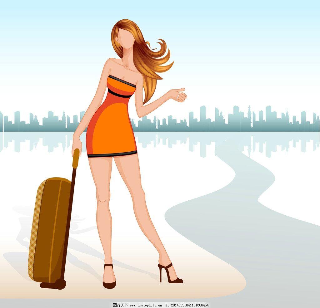 都市时尚美女 手绘女性 手绘少女 女人 旅游 性感美女 商务人物