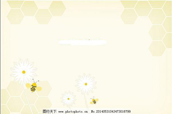 小蜜蜂 养生 保健 休闲养生 老年保健 春天 食品安全 ppt ppt背景模板图片