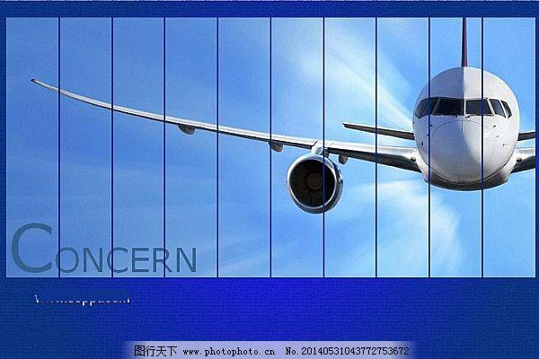 蓝色地球航空飞机场商务类ppt模板