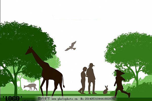 动物背景数据分析类ppt模板