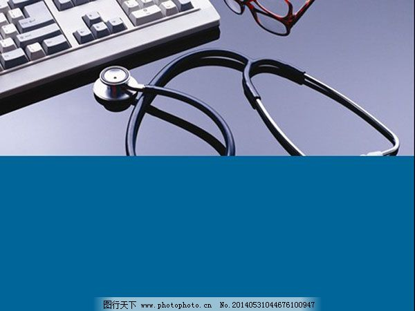 听诊器ppt模板免费下载 ppt模板 键盘 听诊器 眼镜 医用 医用 听诊器