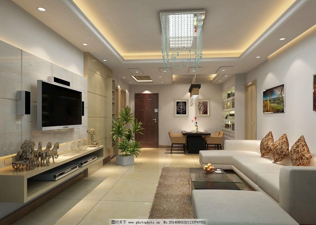 客厅效果图 现代 电视机 背景墙 沙发 灯 餐桌 植物 画 3d作品 3d设计图片