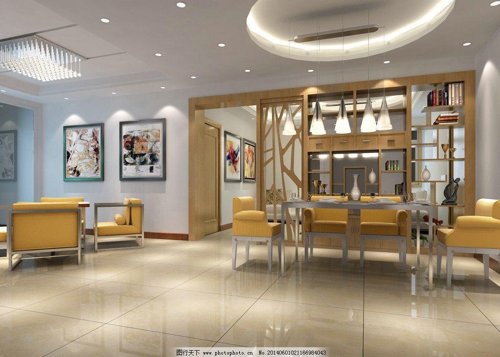 现代家装效果图 现代 背景墙 沙发 灯 餐桌 植物 画 酒柜 3d设计 设计