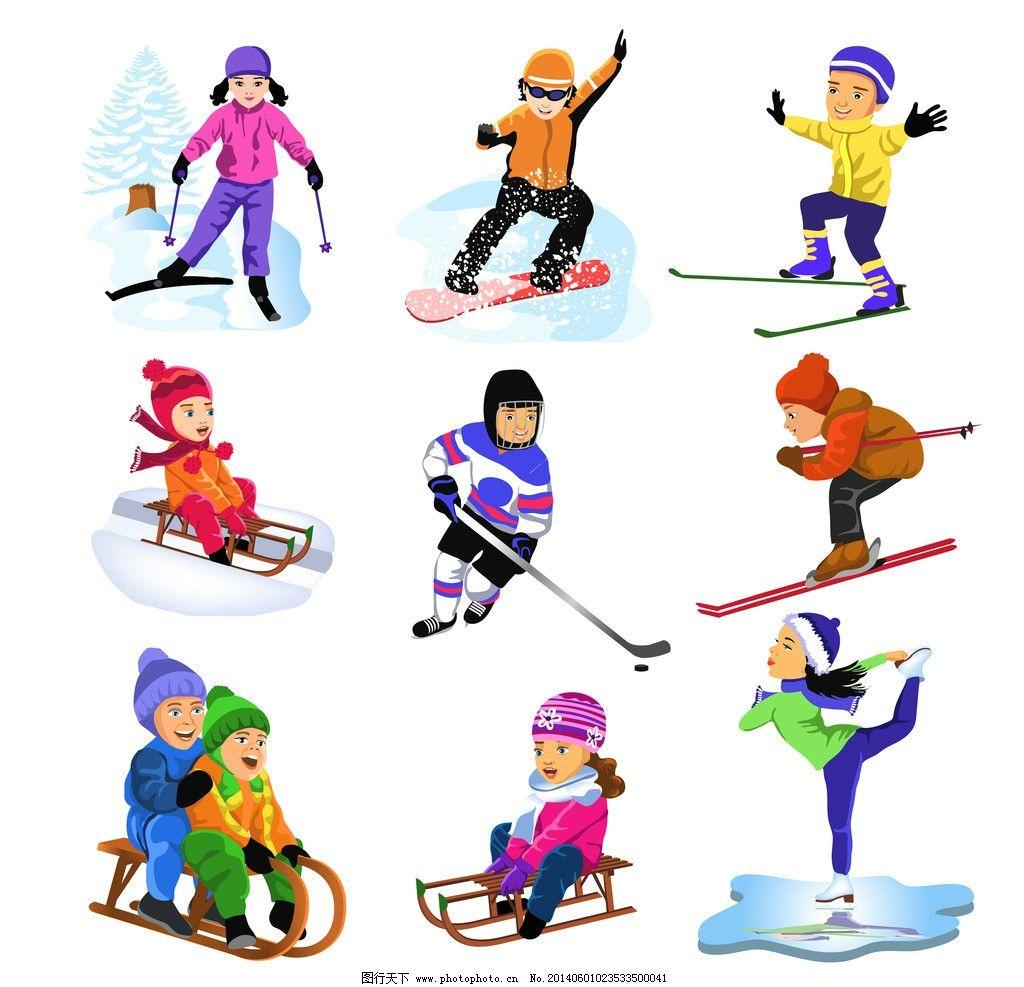 手绘儿童 卡通儿童 卡通人物 滑雪 溜冰 体育运动 学生 手绘 小孩